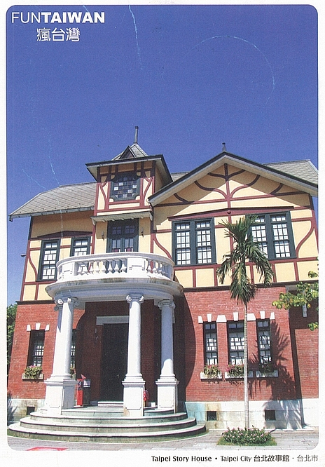 Das Taipei Story House, in Taiwan ursprünglich unter dem Namen Yuanshan Ville bekannt